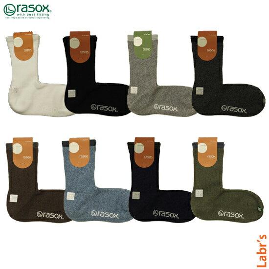 【rasox(ラソックス)】【UNISEX】ベー...の商品画像