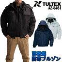 作業服・作業着・防寒着秋冬用 防寒ブルゾン アイトス タルテックス AITOZ TULTEX az-8461ポリエステル100%メンズ