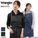 Wrangler ラングラー 胸当てエプロン おしゃれ かわいい メンズ レディース 男女兼用 調理服 厨房服 レストラン カフェ 飲食 フリーサイズ AZ-64380