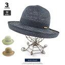 流行箱包, 配件饰品, 名牌配件 - 帽子 Mサイズ プレート付きサーモハット CS6-027 cap hat メンズ レディース アウトドア 春夏 シンプル 無地 男性用 女性用