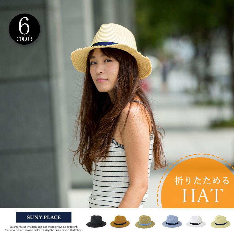 【送料無料】【58cm】フリンジおしゃれハット 折りたためる hat シンプル 帽子 メンズ レディース 2017 春夏 ツバ広 紫外線対策 UVケア 6color サニプレ