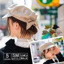 ショッピング秋 帽子 2WAYスタイルバックリボンキャス メンズ レディース 秋冬 男女兼用 防寒 シンプル カジュアル ストリート EVA11-054