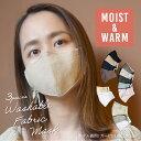 冬用マスク 布マスク 暖かい 保湿 3枚セット 小さめ 大きめ 洗える おしゃれマスク 大人用 子供用 花粉対策 ハンドメイド 手洗い可能 サイズ調整可能 プレゼント