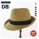 【送料無料】シンプルカラーブレード中折れ ハット HAT ペーパー 大きめ ビックサイズ 60cm 春夏 サニプレ