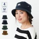 帽子 フラットベースコンビバケットキャップ 起毛 メンズ レディース 男性用 女性用 男女兼用 ユニセックス ペア サイズ