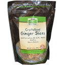 ★送料無料★ナウフーズ ジンジャースライス砂糖漬け 340g【NOW FOODS】Ginger Slices(Crystallized) 12 oz(340g)