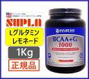 【MRM】BCAAパウダー BCAA Lグルタミン レモネード1kg