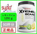 送料無料【SCIVATION】Xtend BCAAs Lemon Lime 90 Servings ...