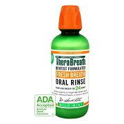 ★送料無料★セラブレス フレッシュ ブレス オーラルリンス マイルドミント風味 473 ml【TheraBreath】Fresh Breath Oral Rinse Mild Mint 16 fl oz