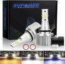 【2020年最新モデル】SUPAREE HB4 LEDフォグランプ 3色切り替え カラーチェンジ ledフォグ ホワイト(6000K)/イエロー(3000K)/ブルー(10..
