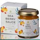SEA BERRY SAUCE<シーベリーソース>120g ...