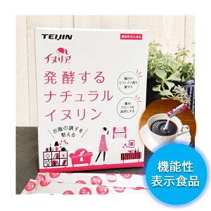 【リニューアル】発酵するナチュラルイヌリン(3g*30包