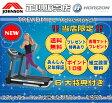 JOHNSON(ジョンソン)正規販売店 Adventure 1(アドベンチャー ワン) トレッドミル ルームランナー ランニング/ダンベル・バーベル・ベンチプレス・トレーニング器具のスーパースポーツカンパニー