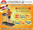 JOHNSON(ジョンソン)正規販売店 Citta T82(チッターティー82) トレッドミル ルームランナー ランニング/ダンベル・バーベル・ベンチプレス・トレーニング器具のスーパースポーツカンパニー