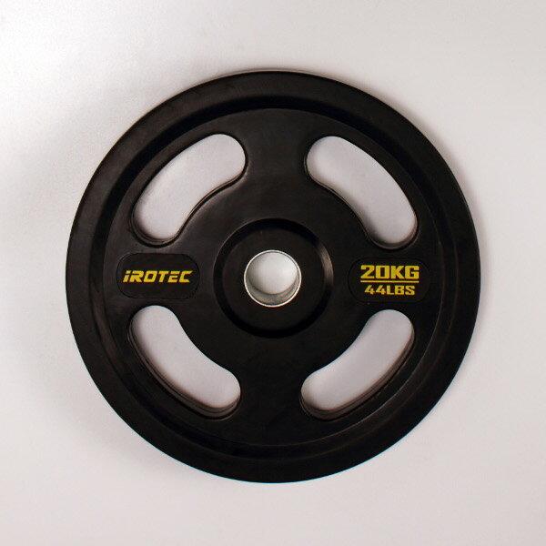 IROTEC(アイロテック)オールラバー仕様オリンピックプレート20KG 穴径50mm/バーベル ダンベル ベンチプレス 筋トレ トレーニング器具 トレーニングマシン 鉄アレイ グッズ ウエイトトレーニング