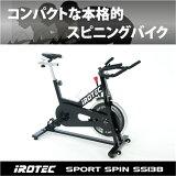 IROTEC(アイロテック)スポーツスピン エボニーブラック SS130 スピンバイク/インドアバイク/フィットネスバイク/インドアサイクル/筋トレ/トレーニング器具/レーサースピンバイク/スピニングバイク