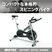 IROTEC(アイロテック)スポーツスピン シルバーグレイ SS130 スピンバイク/インドアバイク/エアロバイク/フィットネスバイク/インドアサイクル/筋トレ/トレーニング器具/レーサースピンバイク/スピニングバイク
