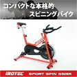 IROTEC(アイロテック)スポーツスピン ファイアーレッド SS130 スピンバイク/インドアバイク/エアロバイク/フィットネスバイク/インドアサイクル/筋トレ/トレーニング器具/レーサースピンバイク/スピニングバイク
