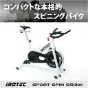 【25日はポイントアップDAY】フィットネスバイク スピンバイク IROTEC(アイロテック)