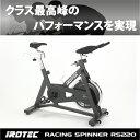 IROTEC(アイロテック)レーシングスピナー RS220N スピンバイク・インドアバイク・エアロバイク・フィットネスバイク・インドアサイクル・筋トレ・トレーニ...