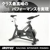 【次回入荷は10月12日頃】IROTEC(アイロテック)レーシングスピナー RS220N スピンバイク・インドアバイク・エアロバイク・フィットネスバイク・インドアサイクル・筋トレ・トレーニング器具・レーサースピンバイク・スピニングバイク