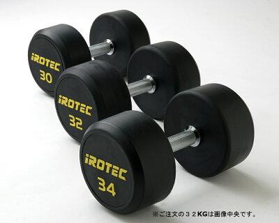 IROTEC(アイロテック)ジム仕様ダンベル5KG(オールラバータイプ)/ダンベルバーベルベンチプレスのスーパースポーツカンパニー