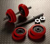 IROTEC(アイロテック) ラバーダンベル 20KG セット【レビューを書いて 】ダンベル・ベンチプレス・トレーニングマシン・筋トレ・トレーニング器具・健康器具・トレーニングベンチ・バーベル