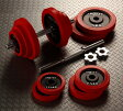 IROTEC(アイロテック)ラバーダンベル 40kgセット/ダンベル・バーベル・ベンチプレス・トレーニングマシン・トレーニング器具・ 筋トレ・健康器具