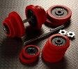 IROTEC(アイロテック) ラバーダンベル 50KG セット/ダンベル・ベンチプレス・トレーニングマシン・鉄アレイ・トレーニング器具・トレーニングベンチ