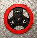 IROTEC(アイロテック)ラバープレート10KG /ダンベル・ベンチプレス・筋トレ・トレーニング器具・トレーニングマシン・鉄アレイ・健康器具