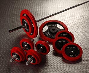 アイロテック ラバーバーベルダンベル ダンベル トレ・トレーニング トレーニング ダイエット 鉄アレイ