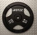 IROTEC(アイロテック)アイアンプレート15KG /ダンベル・ベンチプレス・筋トレ・トレーニング器具・トレーニングマシン・鉄アレイ・健康器具
