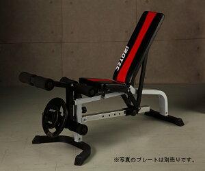 アイロテック マルチポジションベンチ ダンベル・ベンチプレス・トレーニング バーベル ホームジム・トレーニングマシン・インクライン・
