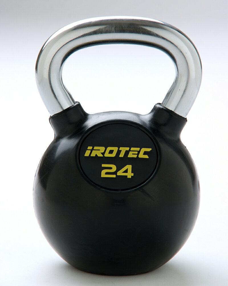 IROTEC(アイロテック)ケトルベル24kg(ラバーコーティングタイプ)/ダンベル・ベンチプレス・トレーニングベンチ・筋トレ・トレーニング器具・トレーニングマシン・バーベル・健康器具 どのようなトレーニング空間にもマッチする秀逸なデザイン。