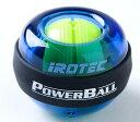 IROTEC(アイロテック)POWER BALL BK(パワーボールブラック)/筋トレ 器具 トレーニング器具 握力 前腕 健康器具