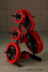 IROTEC(アイロテック)<strong>プレートラック</strong>レギュラータイプ/バーベル ダンベル ベンチプレス 筋トレ トレーニング器具 トレーニングマシン パワーラック ホームジム ウエイトトレーニング 筋トレ器具 バーベルプレート