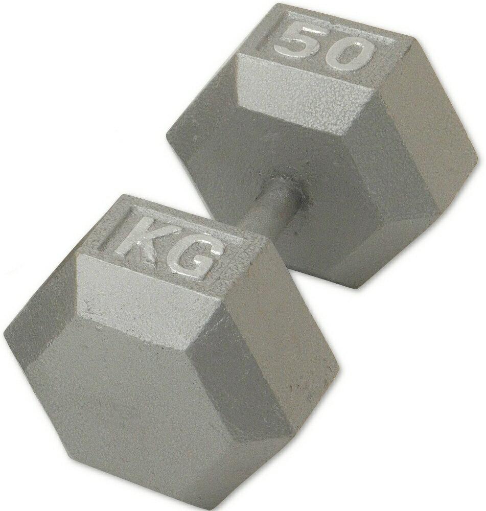 IROTEC(アイロテック)アイアンヘックスダンベル50KG /ダンベル・バーベル・ベンチプレス・筋トレ・鉄アレイ・トレーニング器具・トレーニングマシン・自宅・健康器具 とにかく安くて重いジムダンベルをお考えの方に最適!