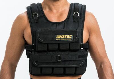 IROTEC(アイロテック)NEWブロックウエイトベスト25KG高重量タイプの最強パワーベスト!ダンベル・バーベル・ベンチプレス・筋トレ・懸垂・トレーニング器具のスーパースポーツカンパニー