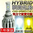 LEDフォグライト H8 H11 H16 HB4 PSX26W イエロー ホワイト 【LED/フォグ/LEDバルブ/フォグランプ/フォグライト/HID/ライト】ledバルブ led バルブ led