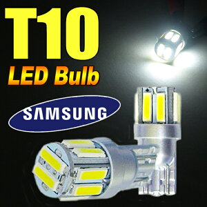 LEDバルブT10ウェッジ球SAMSUNG製7020ポジションランプ/ナンバー灯/ドアランプ/ルームランプハイエースセレナステップワゴンワゴンRフリードNBOXledバルブ