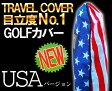 ゴルフ バッグ トラベルカバー ゴルフバック キャディバック カバー【GOLF】【トラベルケース】【アメリカ】ゴルフクラブケース ボールケース ゴルフボールポーチ メンズクラブ レディース用品 ヘッドカバー ネームプレート ゴルフ