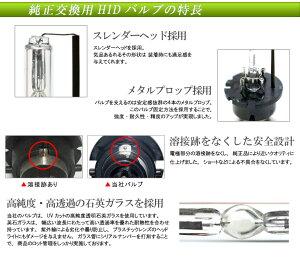 HIDバーナーD2C(D2S、D2R共通)※純正交換用HIDバルブ/左右セット