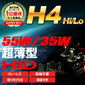 �ȣɣĥ��åȡ�����̵���ۢ����'������HIDH455W35W(Hi/Low���ؼ�)4300K6000K8000K10000K12000K�������ץ�졼�쥹(PHILIPS�����饹��)�ȣɣĥХ��
