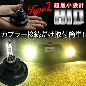HIDキット一体型【送料無料】シングルバルブイエローバルブHIDフォグランプH8H11H16HB4HIDフォグランプHIDフォグライトHIDヘッドライトMINI