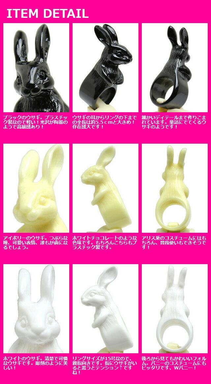 コスプレ 衣裳 KR-RG001 リング ウサ...の紹介画像3