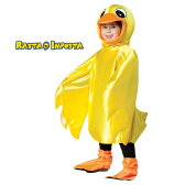 ハロウィン コスプレ 衣装 仮装 子供用 ダンス プリンセス キッズ コスチューム costume バレエ 可愛い ドレス カラフル■RASTA IMPOSTA(ラスタインポスタ)RI-6512-34【アヒル3点セット:KIDS:ネット限定】