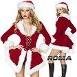 クリスマス コスプレ 衣装 仮装 大人用 コスチューム costume セクシー かわいい sexy キュート Xmas ハロウィン■ROMA COSTUME(ローマ)RMC177【クリスマス:サンタ2点セット】サンタクロース:SANTA:santaPD10