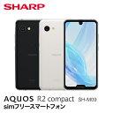 SHARP AQUOS R2 compact SH-M09 ...