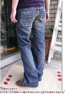 JOHNBULL ( jumble ) distressed machining ワークスレンダー denim Pant-Women's AP584-15 Ladys