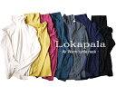 Lokapala_lpt53_1